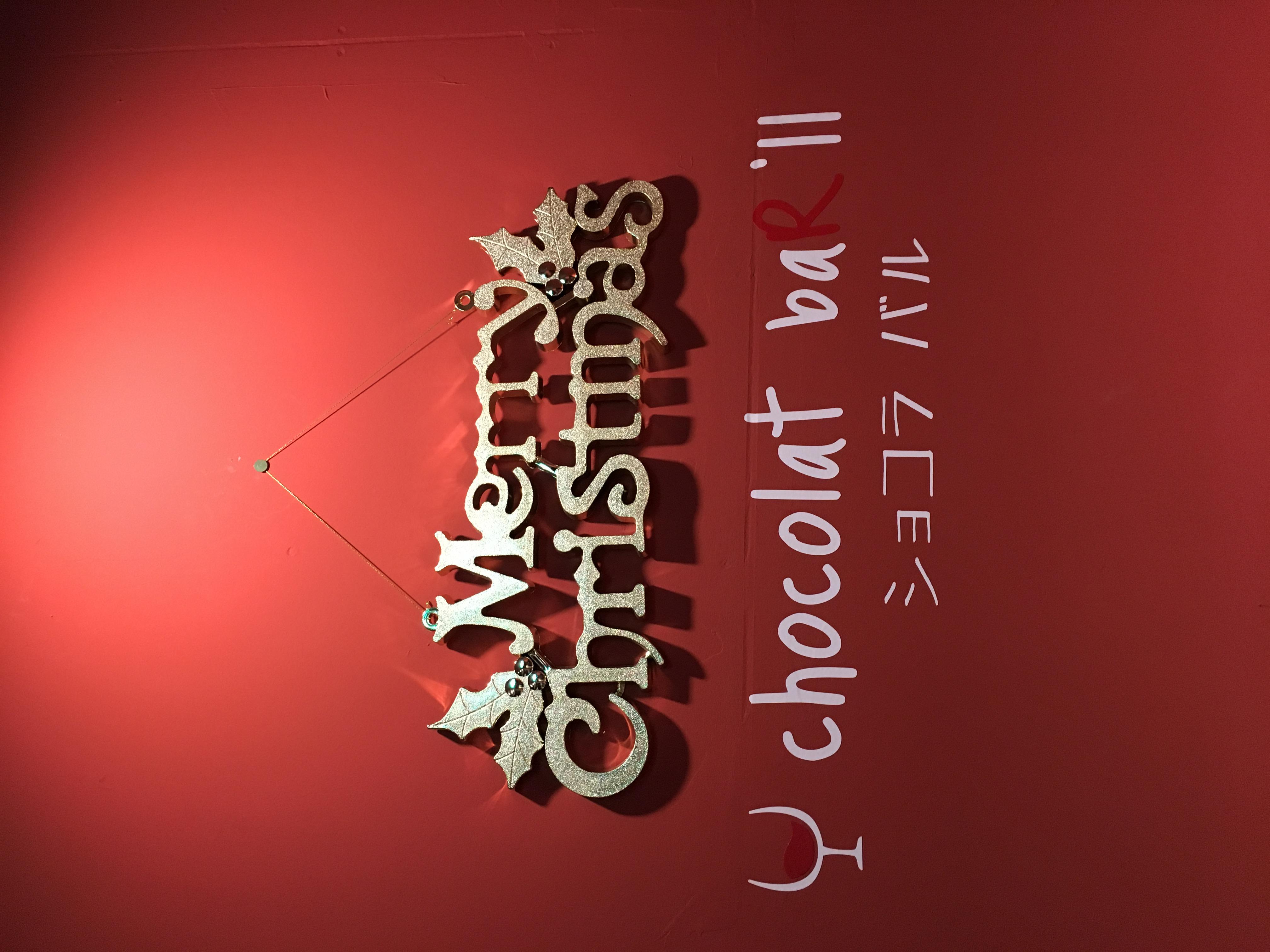 長崎 クリスマス